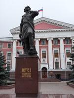 VII Mjeżdunarodnaja Naucznaja Konfjerjencija Innowacii w Naukje i Obrazowanii - Kaliningdad (Rosja) 2009 p1010040_t.jpg